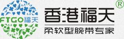 广州福天信息技术有限公司