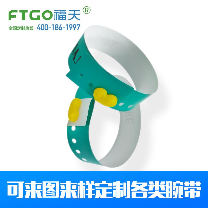 娱乐腕带|一次性腕带|游乐场入场手环|一次性手环定制
