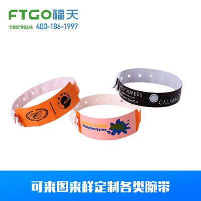 pvc一次性手带|一次性入场手环|旅游景点入场门票识别手环
