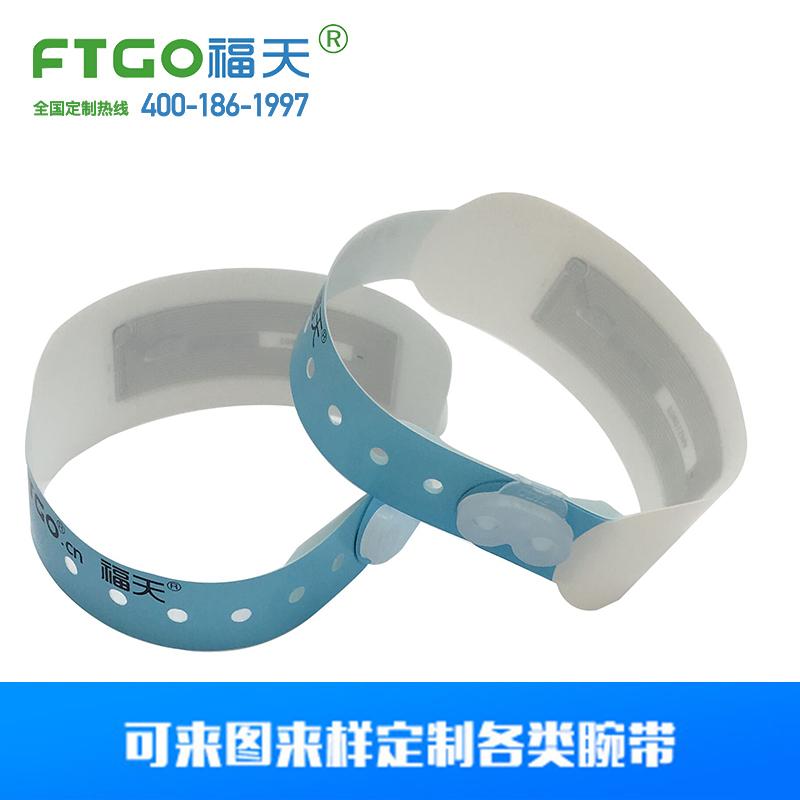 rfid高频腕带|热敏打印腕带|rfid手环|芯片手环生产厂家