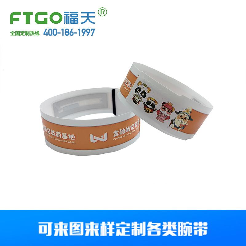 娱乐高频rfid手环|热敏纳米硅腕带|芯片一次性门票腕带