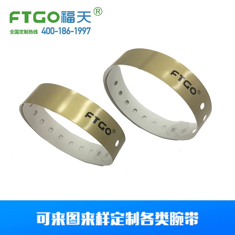 FTGO热敏纳米硅娱乐腕带|一次性防水耐拉手腕带|景区防错带
