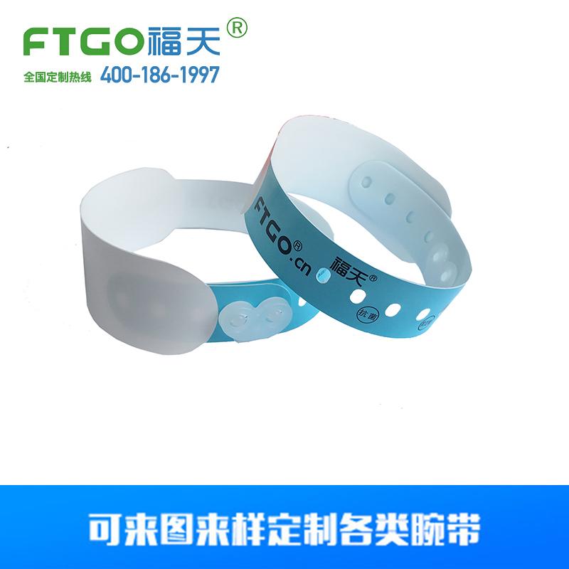 厂家定制成人一次性手腕带|热敏打印手环|医用身份识别带
