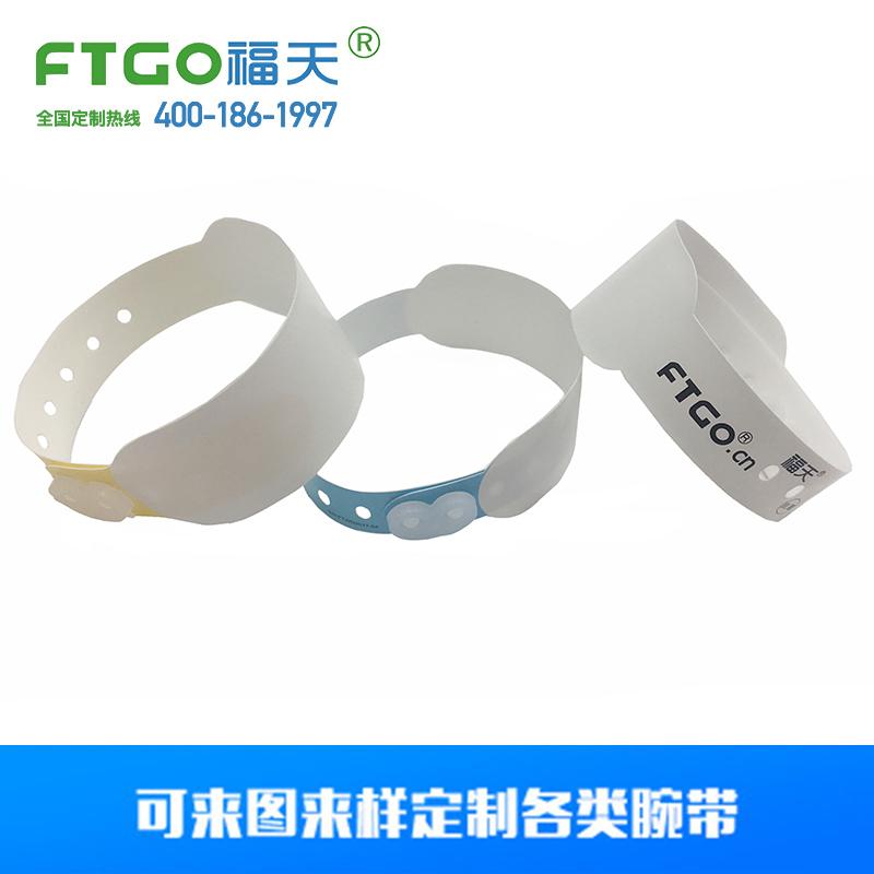 厂家批发一次性防水按扣识别手环|定制彩色二维码打印腕带