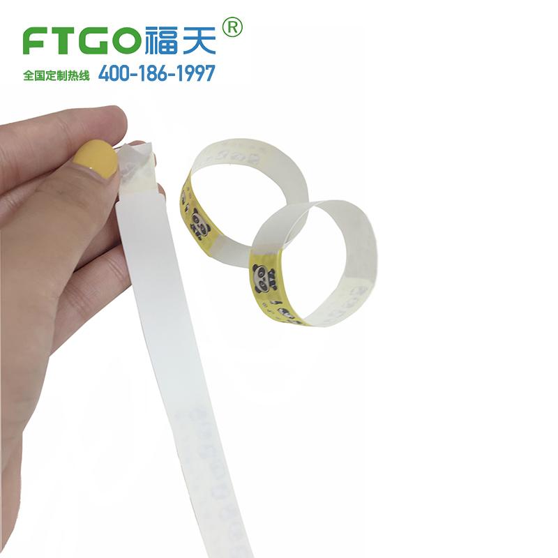 热转印一次性手环|儿童主题乐园手腕带|热敏打印娱乐识别带