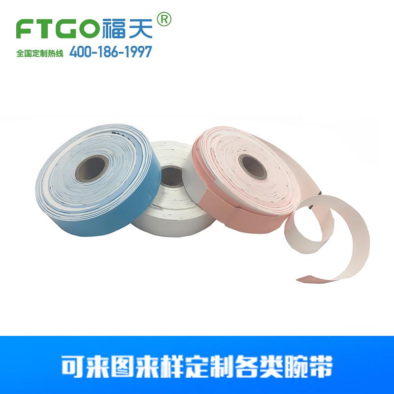 FTGO定制一次性手环|热转印打印手腕带|厂家批发身份识别带