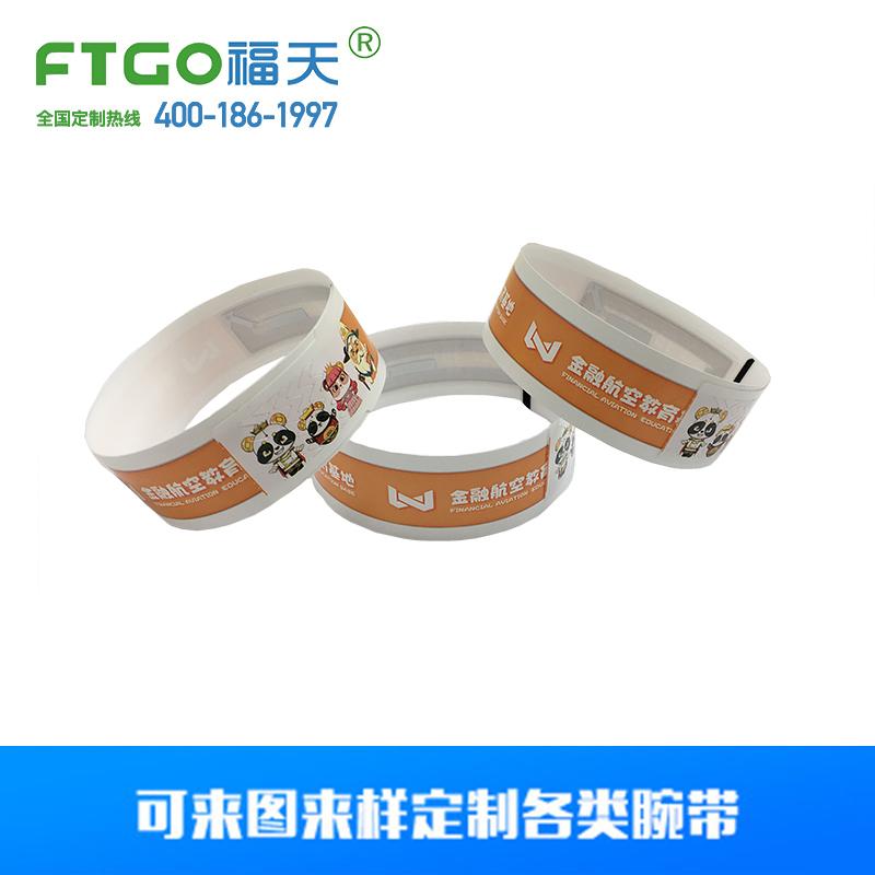 厂家定制RFID娱乐手腕带|rfid芯片感应一次性手环|身份识别带