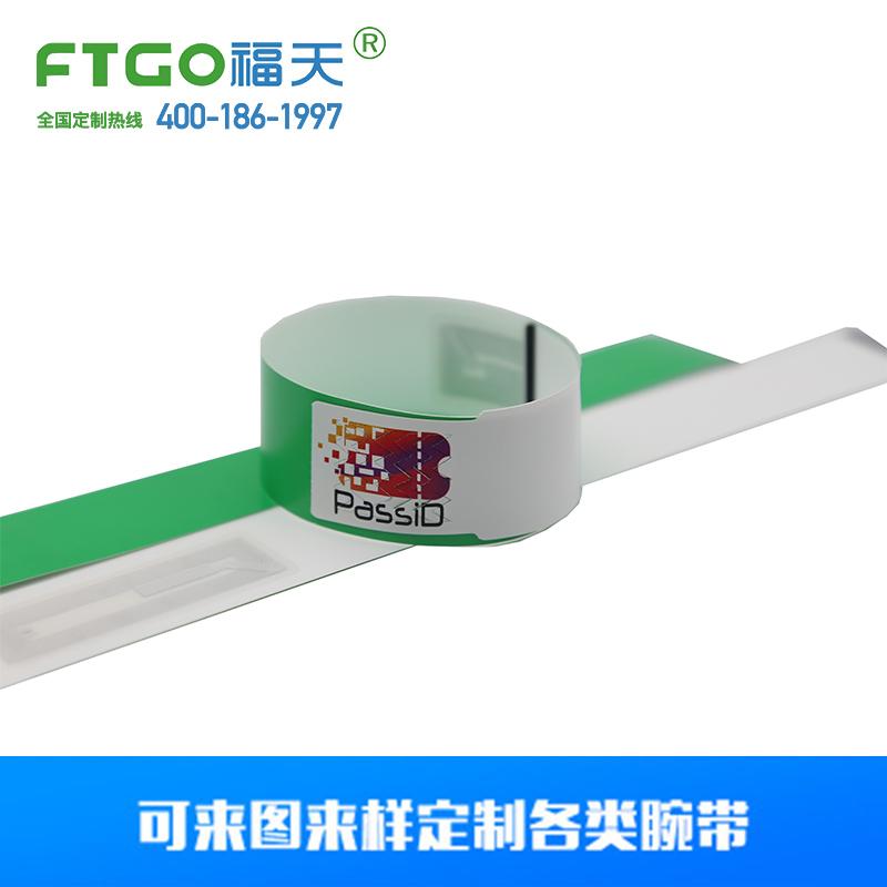 RFID一次性打印腕带|热敏纳米硅娱乐手环|高频芯片景点门票