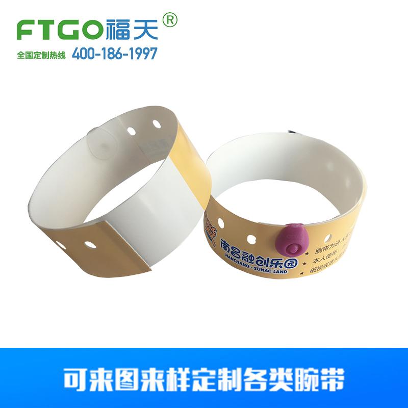 厂家定制热敏打印娱乐腕带|游門票手環入场券手环防水门票