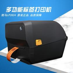 腕带打印机ZD888